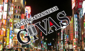 EXCITING & KARAOKEBAR GIVAS