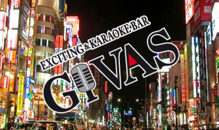 EXCITING & KARAOKEBAR GIVASの画像