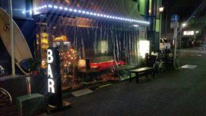 モトカレ – motokare bar