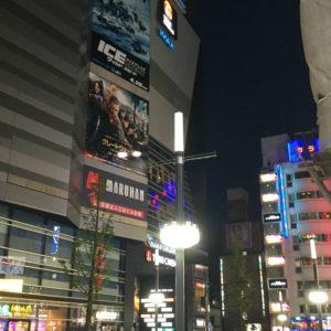 【人気】新宿区エリア別厳選ホテル