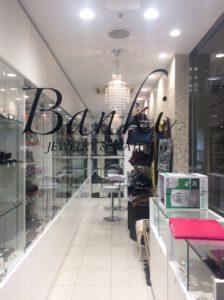 あなたの大事な中古ブランド品、「JEWELRYBANK Banki」が高く買い取ります