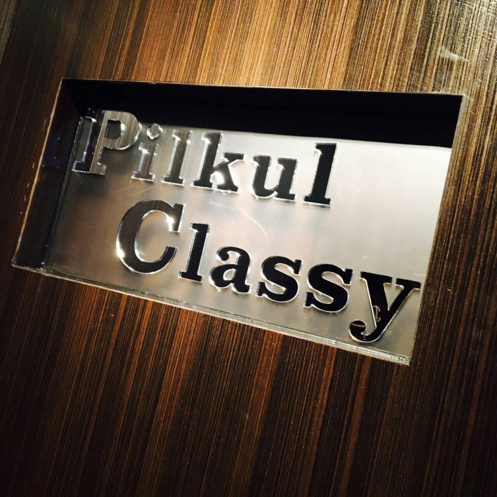 BAR Pilkul Classy(ピルクル クラッシー)の画像